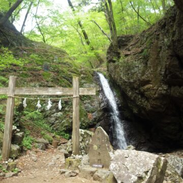 Mitake-san Mountain Rock Garden