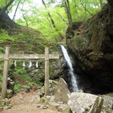 Mitake-san Mountain Rock Garden