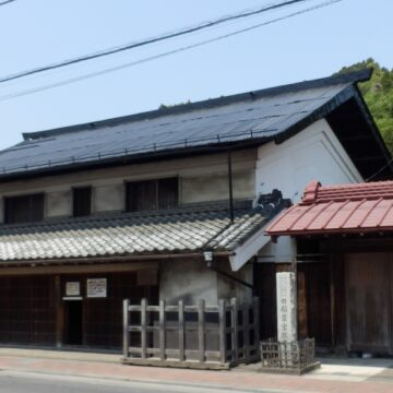 Old Inaba House